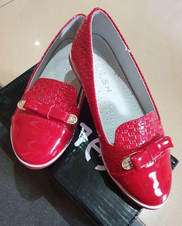 Baleriny balerinki buciki dziewczęce czerwone! Rozm. 26!