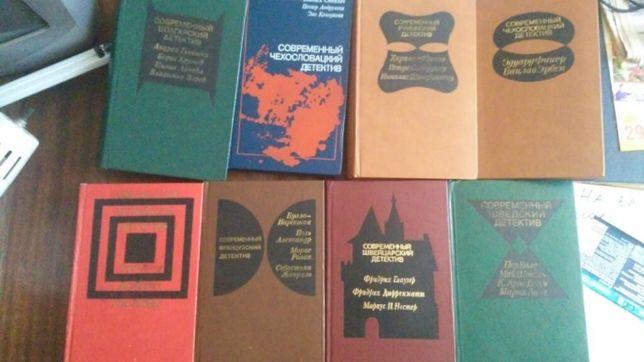 Детектив - польский, румынский,французский,венгерский идр книга-50грн