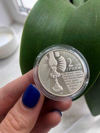 Юбилейная монета 2 гривны 2016 София Русова