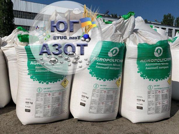 Селитра 34,4% КАС 32,Сульфат Аммония, Карбамид 46,2%