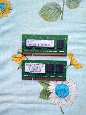 Оперативная память к ноутбуку, 2х512 МВ