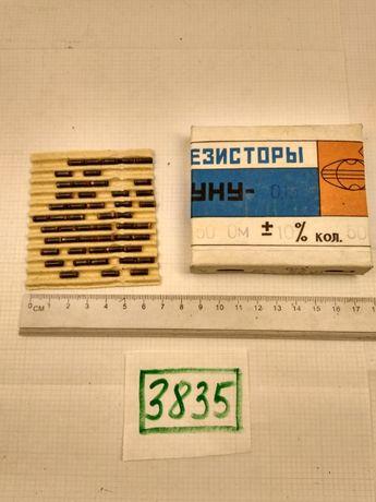Резистор сопротивление термосопротивление поглотитель