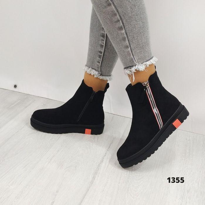 Зимние замшевые ботинки Киев - изображение 1