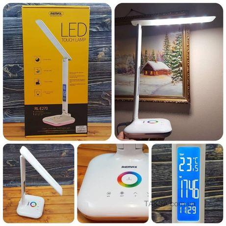 Супер лампа Remax e270 Led холодне , тепле світло, нічник