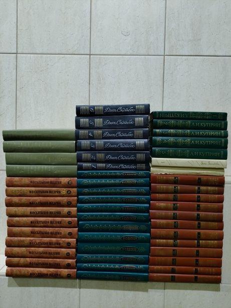 Книги  на  обмен