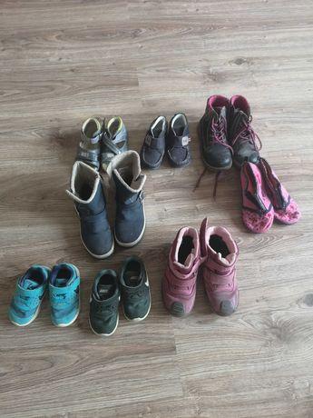 Buty dziecięce-oddam za darmo.