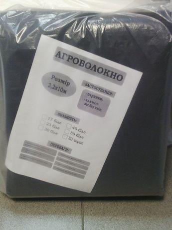 Агроволокно чорне, 50 мікрон, 10 *3.2 м