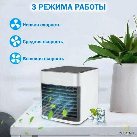 4 в 1 Портативный увлажнитель воздуха ARCTIC AIR ULTRA 2.0 Шара