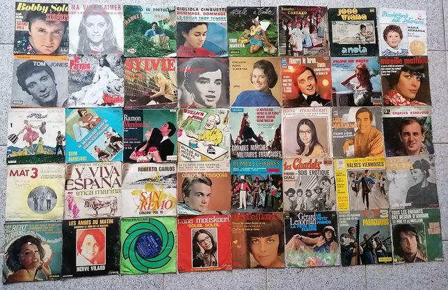 Vários Vinis e CDs