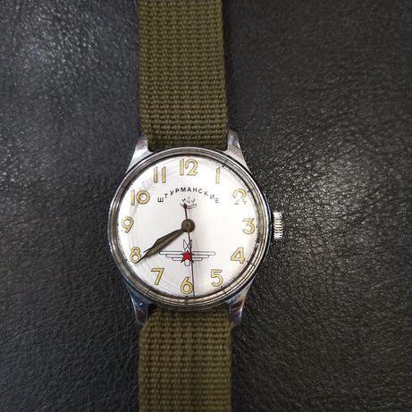 Часы штурманские 1956год