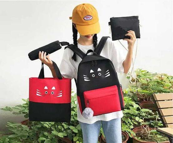 Набор 4 в 1 школьный рюкзак, сумка, клатч и пенал. Для девочки, черный
