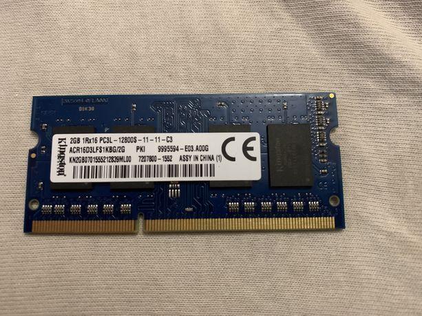 Оперативная память ОЗУ DDR3 2GB kingston