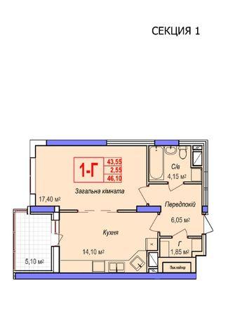 ЖК Аврора Одесса, продам 1к квартиру 6 эт. 46,10 м. от застройщика.