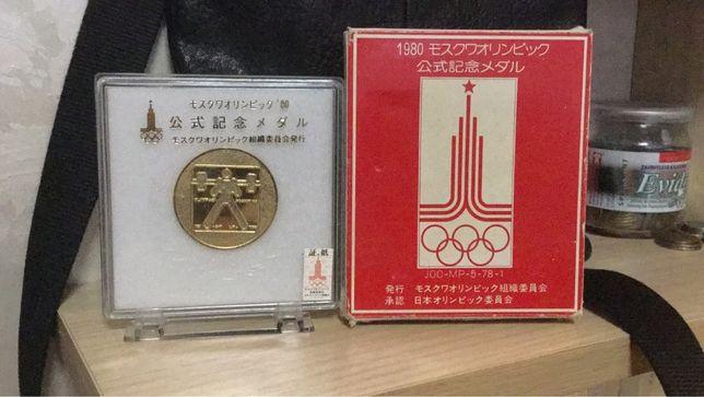 Медаль Олимпиада 1980