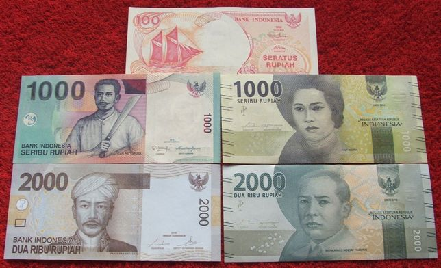 INDONEZJA Kolekcjonerskie Banknoty Zestaw - 5 sztuk UNC