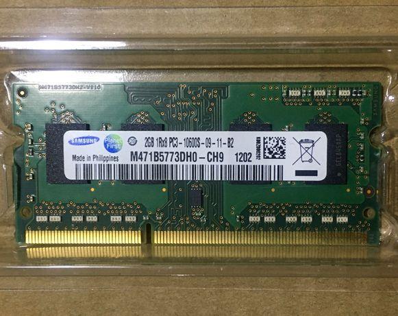 SAMSUNG 2GB PC3 10600S 1333GHz Память Apple Mac PC