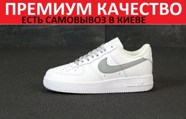 "Кроссовки рефлективные Nike Air Force low ""White/Gray"" Мужские/Женские"