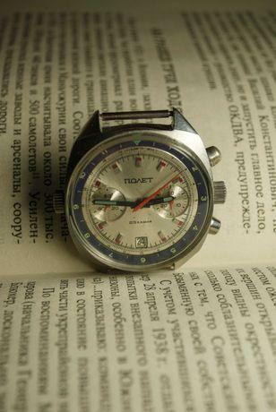 Легендарные Часы Полет - Штурманские СССР/USSR