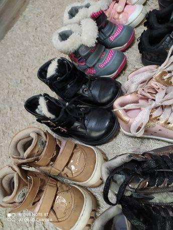 Paka zestaw buty r21/ 22/ 23/ 24/ 25 Lasocki  zimowe jesienne letnie