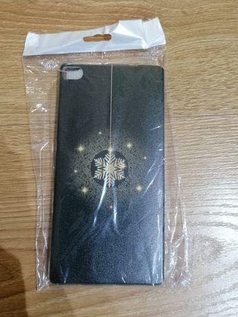 Nowy case na telefon Huawei P8