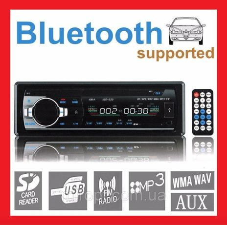 Pioneer Автомагнитола JSD-520 4x60W Bluetooth, USB, AUX! Хит!