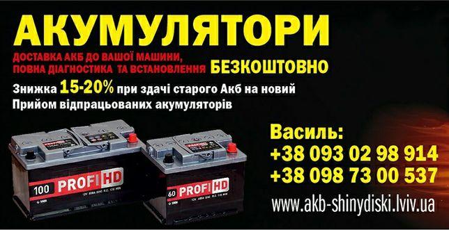 PROFI HD 50,60,75,80,100,110,140,180,190,200,225Аh