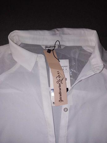 Biała bluzeczka Stradivarius lato Nowa