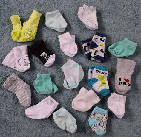 Skarpetki dla niemowlaka (18 par)