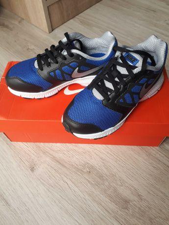 Nowe buty nike