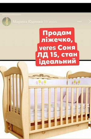 "Продам дитяче ліжко, кроватка veres ""Соня"""