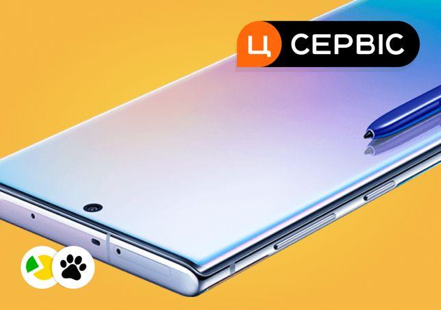 Б/у Samsung Galaxy S8/9/10/20 Plus, Ultra | Note 8/9/10 Plus – Цитрус