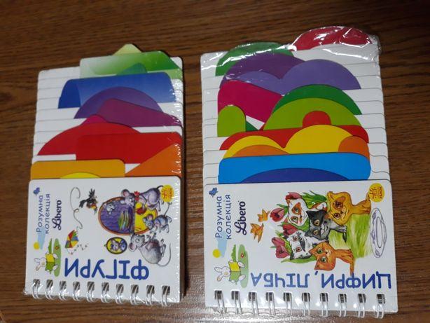 Продам дитячі розвиваючі книжечкі