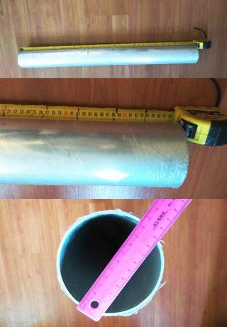 Труба алюминиевая большого диаметра 980мм х 105мм стенка 2,5