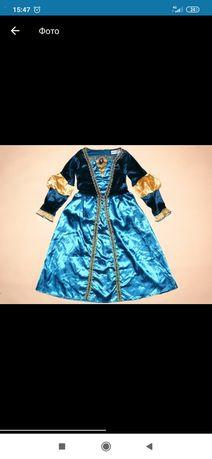 Платье Храбрая сердцем