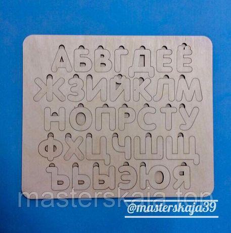 Пазлы деревянный алфавит
