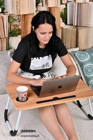Стол раскладной подставка для ноутбука, планшета, завтрака на кровать