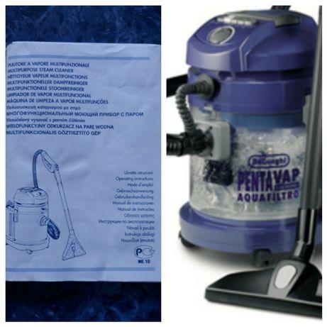 Инструкция к пылесосу с парогенератором DELOGHI.