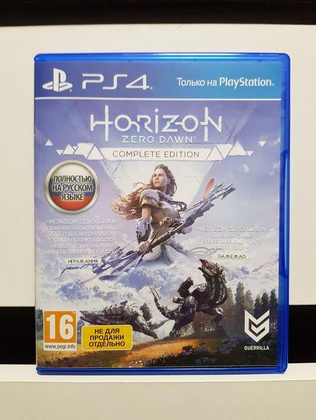 ОБМЕН/ПРОДАЖА Horizon zero down complete Edition