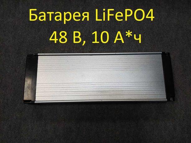 Батарея литийжелезофосфат LiFePO4 48V,10Ah для электровелосипеда