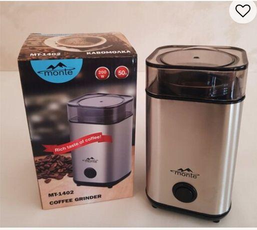 Кофемолка измельчитель monte