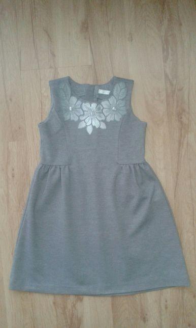 Sukienka CoolClub 110