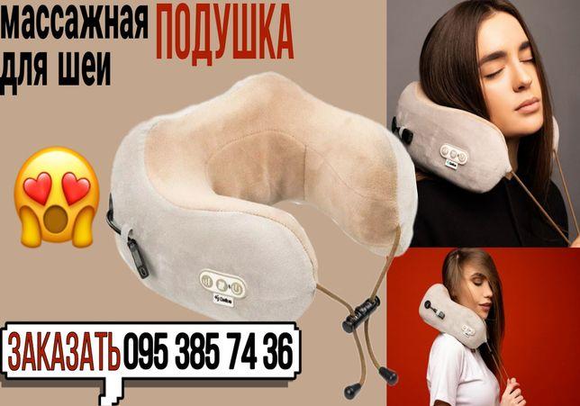 Массажная подушка для шеи, массажер для шеи