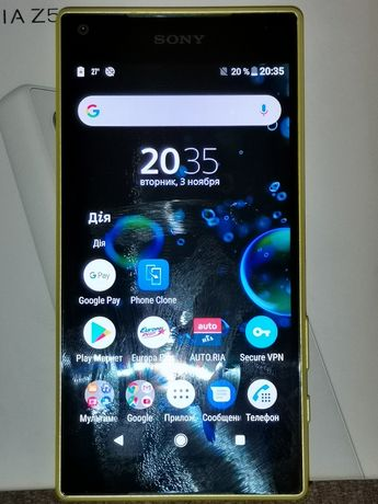 Sony Xperia z5 Compact(жолтый)