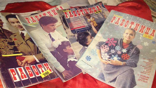 журнал работница за 1986 г 4 номера=лот русский язык