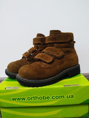 Ботинки зимние ортопедические Orthobe