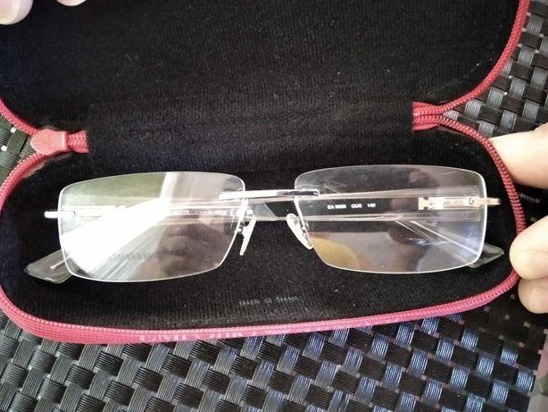 Okulary korekcyjne Armanii