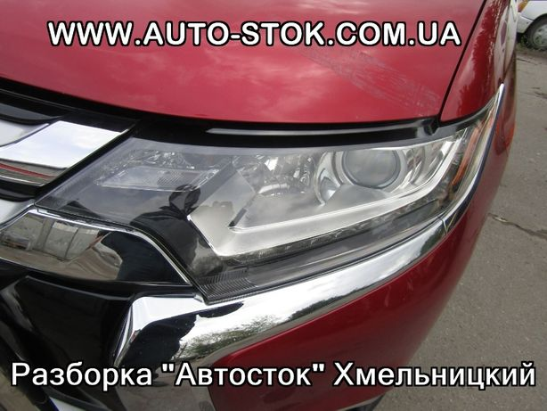 Фара LED Mitsubihi Outlander 2017 аутлендер 8301D245 разборка