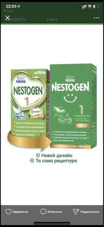 Детская смесь Nestogen 1