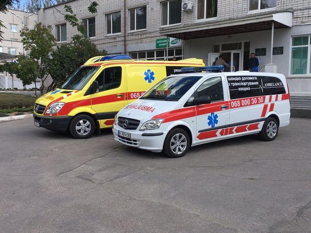 Медицинская транспортировка Кременчуг перевозка лежачих больных