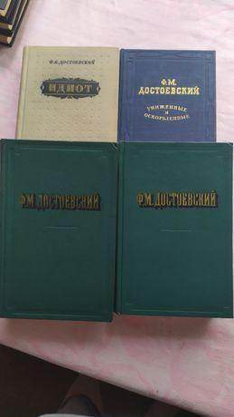 Достоевский 2 тома+ 2 отдельные книги